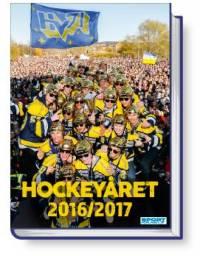Hockeyåret 2016/2017